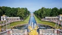 Peterhof Transfer from St Petersburg, St Petersburg, Airport & Ground Transfers