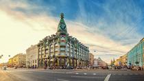 Saint Petersburg City Sightseeing Tour and Hermitage Museum (Full Day), St Petersburg, Cultural...