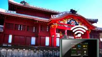 Japan 4G LTE Unbegrenzte WiFi Hotspot-Vermietung am Flughafen Naha, Japan, Self-guided Tours & Rentals