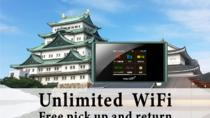 Unlimited WiFi in Japan pick up at Chubu Airport, Nagoya, Self-guided Tours & Rentals