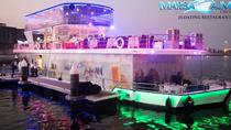 Dinner Cruise In Ajman, Sharjah, Dinner Cruises