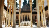 Alhambra Semiprivate Last Minute Visit, Granada, Historical & Heritage Tours