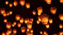 2018 Pingxi Sky Lantern Festival Experience with Taipei 101 and Din Tai Fung, Taipei, Cultural Tours