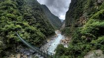 Full-Day Taroko Gorge Group Tour by Air, Taipei, Private Sightseeing Tours