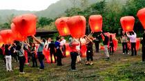 One Day Only Pingxi Sky Lantern Extraveganza!, Taipei, Cultural Tours