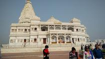 Private Day Tour of Mathura and Vrindavan From Delhi Including Family Lunch