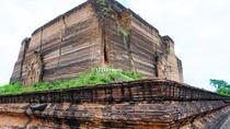 Day Tour of Mingun and Mandalay, Mandalay, Day Trips