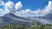 Bali Kintamani Volcano Tour with Private Car & Friendly English Speaking Driver, Kuta, Attraction ...