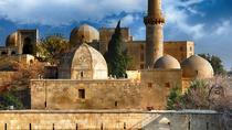 Palace of the Shirvanshahs Admission Ticket, Baku, null