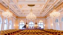 Combo Strauss and Mozart Concert and Big Bus Hop-on Hop-Off in Vienna, Vienna, Concerts & Special ...