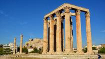 Acropolis and Athens Highlights Private Tour, Athens, Private Sightseeing Tours