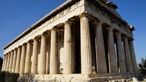 Athens Full Day Private Tour, Athens, Private Sightseeing Tours