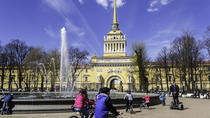 1-Day St Petersburg Highlights Tour, St Petersburg, Ports of Call Tours