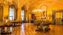 2-Day Small-Group St Petersburg Tour, St Petersburg, null