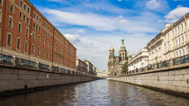 Classic St Petersburg City Tour, St Petersburg, Ports of Call Tours