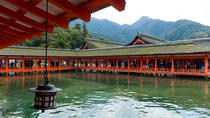 Hiroshima, Miyajima and Iwakuni Two Day Self-Guided Tour, Hiroshima, Self-guided Tours & Rentals