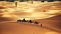 Multi-Day Private Tour from Marrakesh to Fez via Merzouga Desert, Marrakech, Multi-day Tours