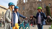 HISTORICAL E-BIKE TOUR THROUGH BARCELONA, Barcelona, Walking Tours