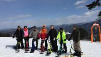 Snow scoot tour, Takayama, 4WD, ATV & Off-Road Tours