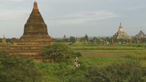 Bagan Daily Life and Kyauk Gu U Min Tour, Bagan, Day Trips