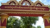 Ngat Pyit Taung Community Tour, Bagan, Day Trips