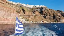 Early Season Experience: 3-Hour Santorini Volcano and Hot Springs Trip, Santorini, Day Cruises