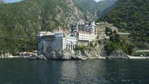 Mountain Athos - Agio Oros Small Group Tour, Thessaloniki, Private Sightseeing Tours