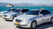 Private Arrival Transfer: Kalamata Airport to Costa Navarino Resort, Kalamata