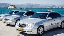 Private Departure Transfer: Costa Navarino Resort to Kalamata Airport, Kalamata