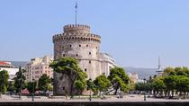 Thessaloniki City Half Day Tour, Thessaloniki, Cultural Tours