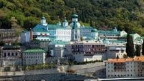 Traditional Halkidiki and Athos Cruise from Thessaloniki, Thessaloniki, Day Cruises