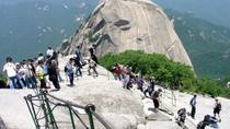 Mt Bukhan Hike with Korean Style Spa, Seoul, Walking Tours