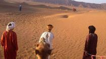 DESERT TOURS FROM CASABLANCA, Casablanca, Multi-day Tours