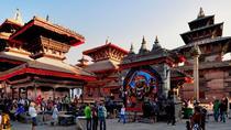 Kathmandu World Heritage Sites Tour, Kathmandu, Private Sightseeing Tours