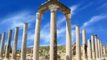 Antalya Excursion to Perge, Aspendos, side, Manavgat waterfall, Antalya, Attraction Tickets