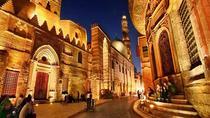 Overnight to Cairo Jewish, Coptic & Old Ben Ezra Synagogue, Alexandria, Overnight Tours