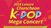2018 Leisure Chuncheon - World Leisure with K-pop Concert, Seoul, Concerts & Special Events