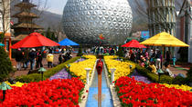 Seoul Land Theme Park One Day Admission Ticket, Seoul, Theme Park Tickets & Tours