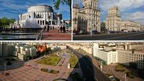 Individual Guided tour within Minsk city, Minsk, Cultural Tours