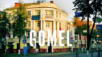 Transfer from Minsk Airport (MSQ) or Minsk city to Gomel (any address), Minsk, Airport & Ground ...