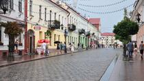 Transfer from Minsk Airport (MSQ) or Minsk city to Grodno (any address), Minsk, Airport & Ground ...
