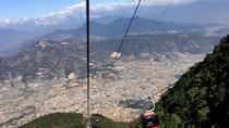 Chandragiri Cable Car Tour, Kathmandu, Cultural Tours