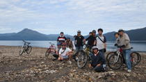 Lake Shikotsu Mountain Bike Tour from Sapporo, Sapporo, Bike & Mountain Bike Tours