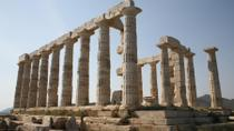 Viator Exclusive: Private Tour from Athens to Cape Sounion with Meal at Vouliagmeni, アテネ