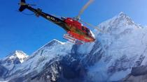Everest Helicopter Tour, Kathmandu, Helicopter Tours