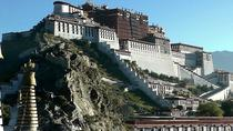 Tibet Lhasa tour with EBC 7 Nights 8 Days fly in fly out, Lhasa, Multi-day Tours