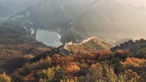 4-5 hours authentic Great Wall hiking tour with pick up & drop off at airport, Beijing, Hiking & ...