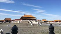 4-6 hours layover Tour to Forbidden City & Tiananmen Square, Beijing, Layover Tours