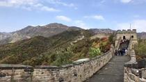 5-6 hours layover to Great Wall at Mutianyu Tour, Beijing, Layover Tours