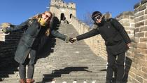 8-9 hours layover tour to Great Wall & Forbidden City, Beijing, Layover Tours